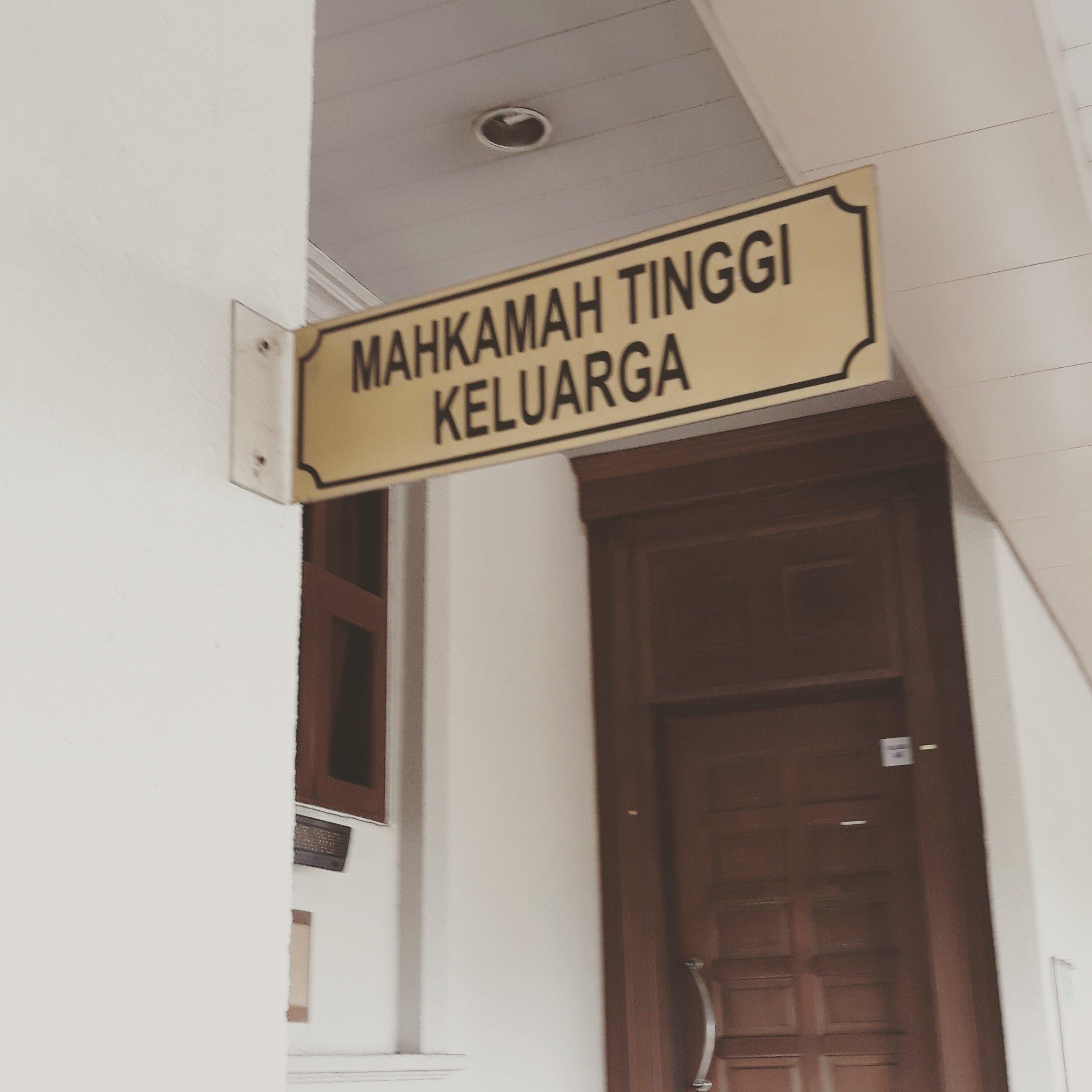 马来西亚吉隆坡和雪兰莪区离婚律师